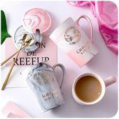 全館免運八折促銷-十二星座馬克杯帶蓋勺INS陶瓷水杯子北歐情侶創意咖啡杯簡約文藝