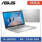ASUS X415JA-0151S1035G1 冰柱銀 (i5-1035G1/8G/512GB SSD/Win10)