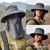 春夏漁夫帽男大帽檐戶外遮陽防曬遮臉面罩護脖騎行登山釣魚太陽帽