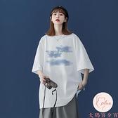 短袖上衣女顯瘦夏季大碼女裝設計感寬松半袖上衣【大碼百分百】