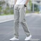 潮男夏季薄款男士休閒褲寬鬆直筒褲百搭西裝褲顯高男裝長褲子 黛尼時尚精品