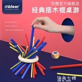 彌鹿桌面游戲小豬搭木棍親子互動益智玩具3-4-5-6周歲 海角七號