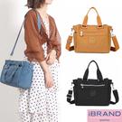 iBrand 輕盈多隔層素色防潑水尼龍側背包(多色任選) MDS-8575