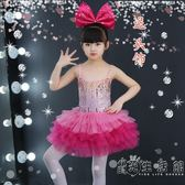 兒童演出服舞蹈蓬蓬紗裙幼兒可愛娃娃蛋糕裙女童爵士亮片表演服裝  小時光生活館
