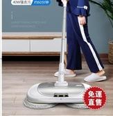 電動拖把掃地一體機家用自動手持擦地機非蒸汽吸塵洗拖地神器 YXS 【快速出貨】