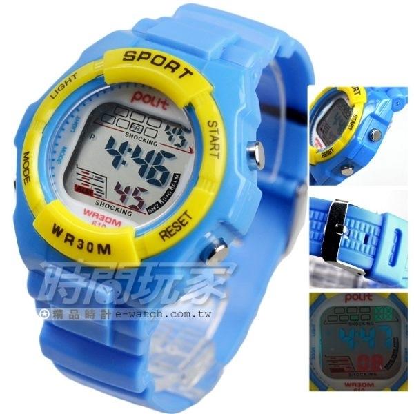 Polit 休閒造型多功能運動電子錶 女錶 冷光照明 防水手錶 兒童錶 學生錶 P610黃藍