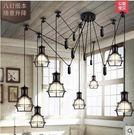 美術燈 設計師的燈餐廳客廳吊燈美式鄉村複古創意臥室鐵藝燈具升降小鐵籠-八燈版本 不含光源
