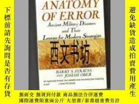 二手書博民逛書店【罕見】1992年出版The Anatomy of Error:
