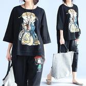 批發2千免運大碼女裝短袖T恤大碼女裝純棉舒適寬松大T恤8601ZL818朵維思