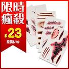 萬聖節Party 紋身貼紙 5入裝(隨機不挑款) ☆巴黎草莓☆