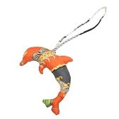 HERMES 愛馬仕 Petit H Silk Dolphin Bag Charm 橘色立體海豚絲質吊飾 【BRAND OFF】
