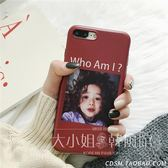 ins北歐可愛插畫女孩蘋果6s手機殼iPhone7plus/8/X軟硅膠套日韓國-大小姐風韓館