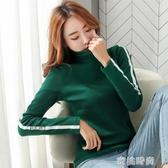 初秋冬季簡約綠色高領薄款打底衫女2020新款百搭純棉長袖t恤上衣『蜜桃時尚』