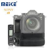 ◎相機專家◎ Meike 美科 SONY MK-A9 Pro A7R3 電池手把 A7R III A9 垂直手把 VG-C3EM 公司貨