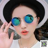 太陽鏡 新款個性復古明星圓形男女士韓國太子墨鏡潮圓臉 玫瑰女孩