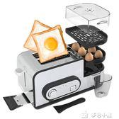麵包機220V家用 早餐吐司機煎蒸蛋 烤面包機YXS多色小屋