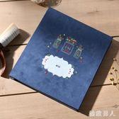 相冊本粘貼式覆膜影集情侶寶寶創意手工成長紀念冊禮物flb51【極致男人】