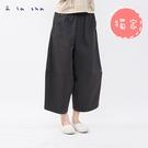 a la sha 阿財飾片特殊造型創意褲