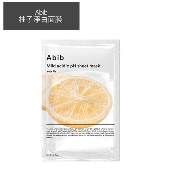 Abib 柚子淨白面膜 30ml/片 弱酸性面膜 曬後保養【YES 美妝】