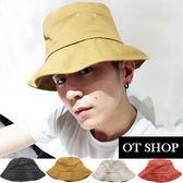OT SHOP帽子‧高質感素色棉質‧漁夫帽遮陽帽盆帽‧春夏韓版文青外出穿搭配件‧現貨4色‧C2002