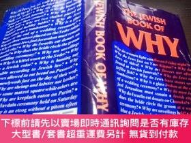 二手書博民逛書店THE罕見JEWISH BOOK OF WHY 1995年 大32開硬精裝 原版英法德意等外文書 圖片實拍Y2