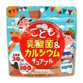 日本進口兒童乳酸菌鈣優格口味咀嚼片/兒童肝油乳酸菌葡萄口味軟糖。日貨 (JP90020)