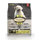 【Oven-Baked】烘焙客 全犬 無穀類雞肉 小顆粒 5磅 X 1包