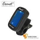 Comet 夾式調音器 ST-605 烏克麗麗 / 吉他/貝斯,靈敏度高 (全自動模式/小提琴/所有樂器可用)ST605