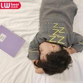 2018春裝寶寶睡衣男童兒童長袖加厚兩件套家居服空調服小童禮物限時八九折