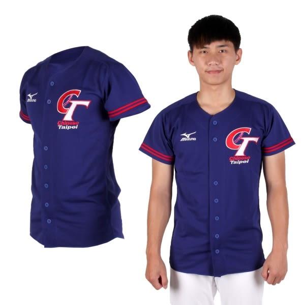 MIZUNO 特定-限量中華台北男女短袖T恤(免運 加油T 棒球衣 美津濃≡排汗專家≡