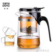 飄逸杯茶道杯泡茶壺玻璃玲瓏杯耐熱玻璃茶壺茶具過濾茶葉杯中元特惠下殺