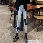 早春新款ins不規則拼接網紅九分鉛筆褲高腰顯瘦修身牛仔褲女 完美居家