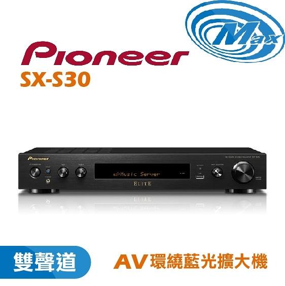 《麥士音響》 Pioneer先鋒 薄型 AV環繞 藍光擴大機 SX-S30