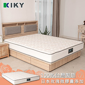 【KIKY】美因茲膠原蛋白高彈力全泡棉床墊(雙人5尺)雙人5尺