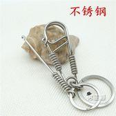 鑰匙圈鑰匙包不銹鋼鑰匙扣條折鑰匙圈男士鑰匙扣汽車鑰匙掛創意禮物(免運)