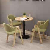 洽談桌簡約洽談接待桌椅組合奶茶店咖啡廳會客休閒談判北歐小圓桌餐椅子 艾家 LX