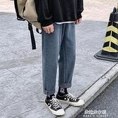 春秋季牛仔褲男士潮牌九分直筒寬鬆休閒長褲子男韓版潮流百搭闊腿