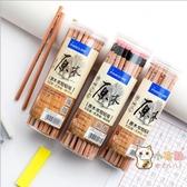 鉛筆原木鉛筆考試鉛筆書寫原木筆桿鉛筆辦公原木書寫HB鉛筆2B桶裝鉛筆套裝 【八折搶購】