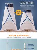 嬰兒床蚊帳兒童床落地式可升降通用BB防蚊罩新生寶寶圓頂吊頂蚊帳