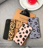 時尚豹紋小米8手機殼小米6軟殼