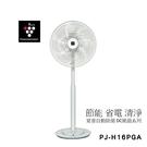 SHARP夏普 自動除菌離子16吋DC電扇 PJ-H16PGA