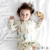 兒童睡袋純棉四季通用兒童長袖分腿睡袋寶寶防踢被【聚可愛】