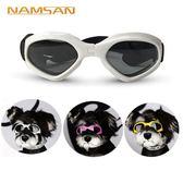 寵物眼鏡 Namsan寵物眼鏡寵物太陽鏡狗狗眼鏡防風墨鏡護目鏡泰迪中小型犬 雲雨尚品