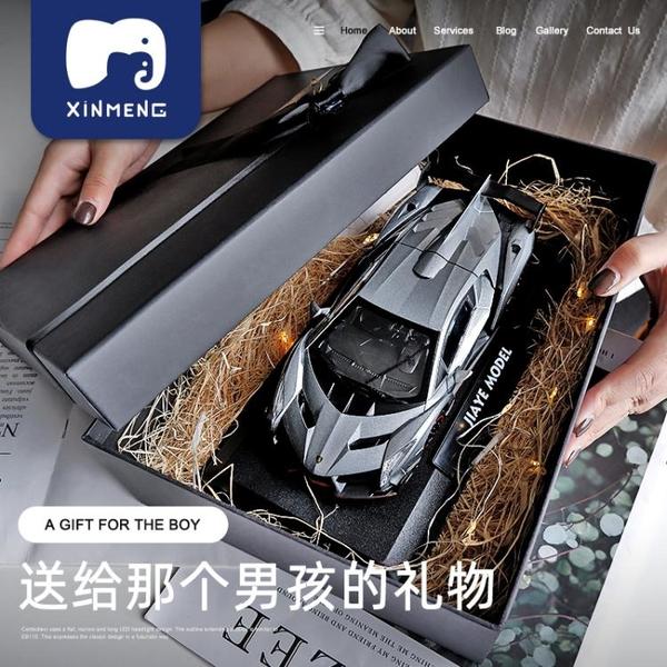 1:24蘭博Veneno毒藥汽車模型仿真合金車模跑車送男友生日禮物擺件 「夢幻小鎮」