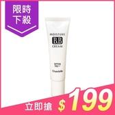 Chandelle Moisture 保濕BB霜(20g)【小三美日】$230