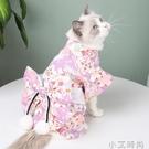 寵物貓咪衣服小型狗狗可愛網紅日系和服秋冬全棉保暖漢服 小艾新品