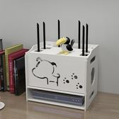 可壁掛路由器收納盒wifi收納盒電線收納盒 TY100『夢幻家居』