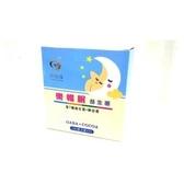 健康族~樂暢眠-益生菌2公克×50包/盒(買3送1)~即日起特惠至9月28日止