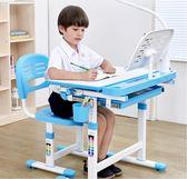 學習桌 星兒童學習桌可升降兒童書桌小學生寫字桌椅套裝課桌家用作業桌 igo 非凡小鋪