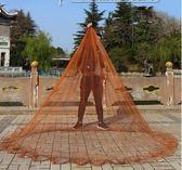 傳統撒網輪胎線撒網手拋網漁網易撒旋網捕魚網手撒網魚網拋網 全網最低價最後兩天igo